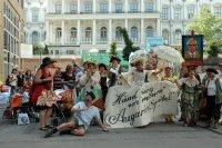 Protest vor dem Palais Coburg, Foto: Matthias Heckmann
